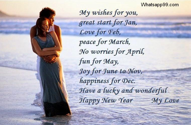 new year quotes and happy whatsapp99com