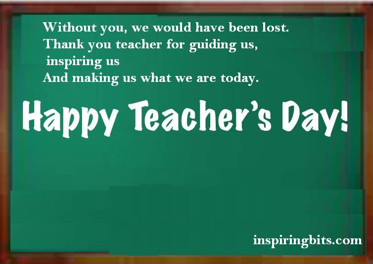essay on teachers day in marathi language