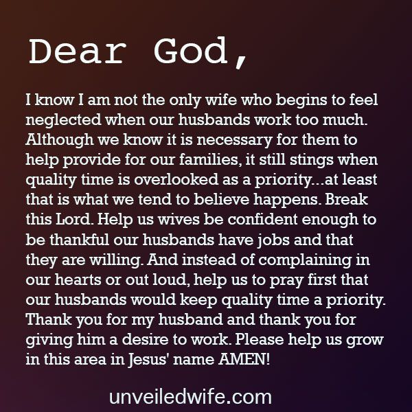 Quotes About Hard Working Husband 23 Quotes