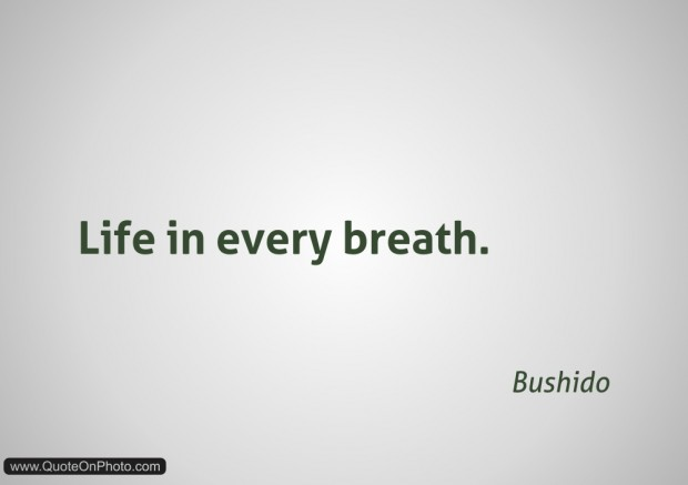 Quotes About Bushido 34 Quotes