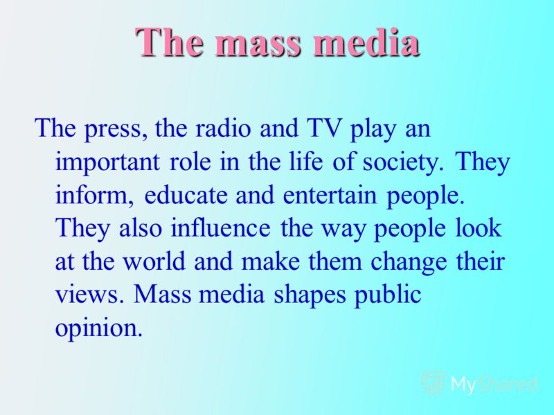 quotes about mass media influence quotes