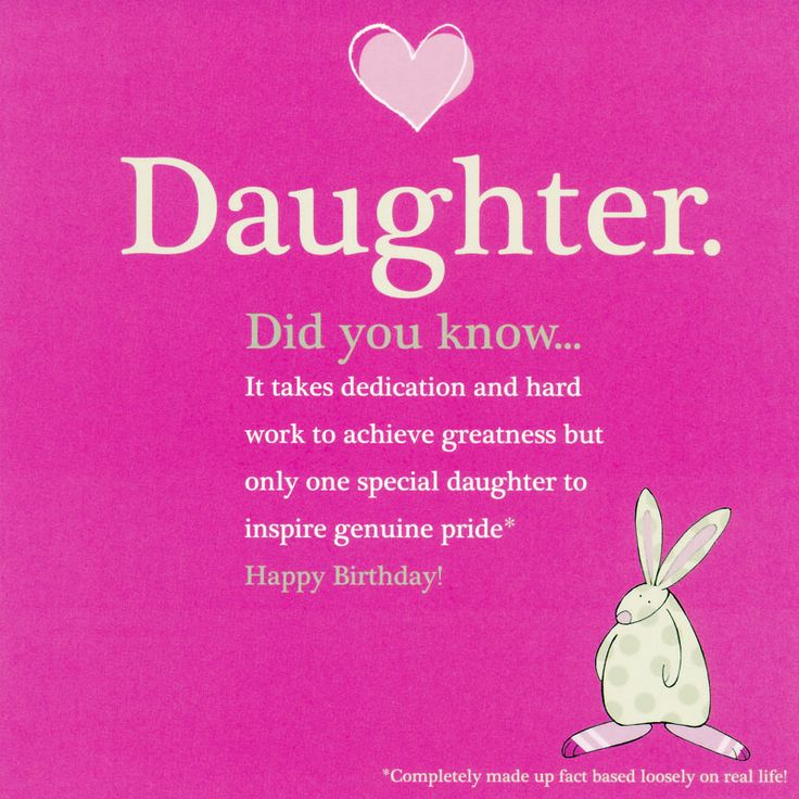 Quotes About First Born Daughter 29
