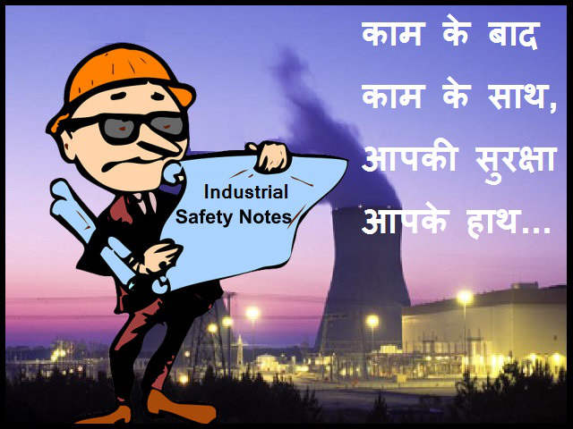 safety poem marathi by c d sortey new fashions
