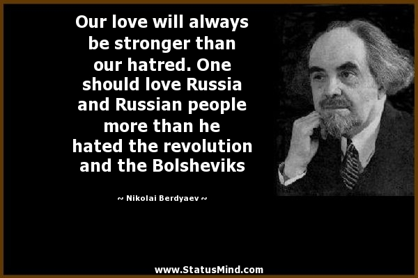 Quotes about Russian revolution (41 quotes)