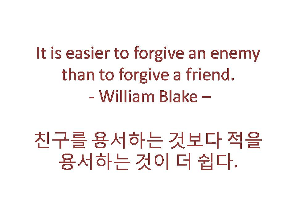 Korean Quotes On Life Shamore