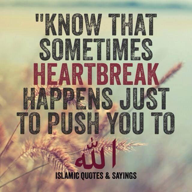 Islamic smart quotes