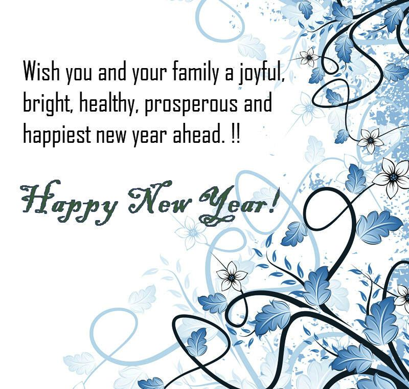 Quotes about New year and family (53 quotes)