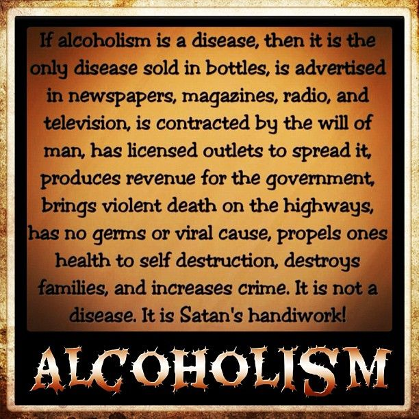 Quotes About Alcohol And Family (22 Quotes