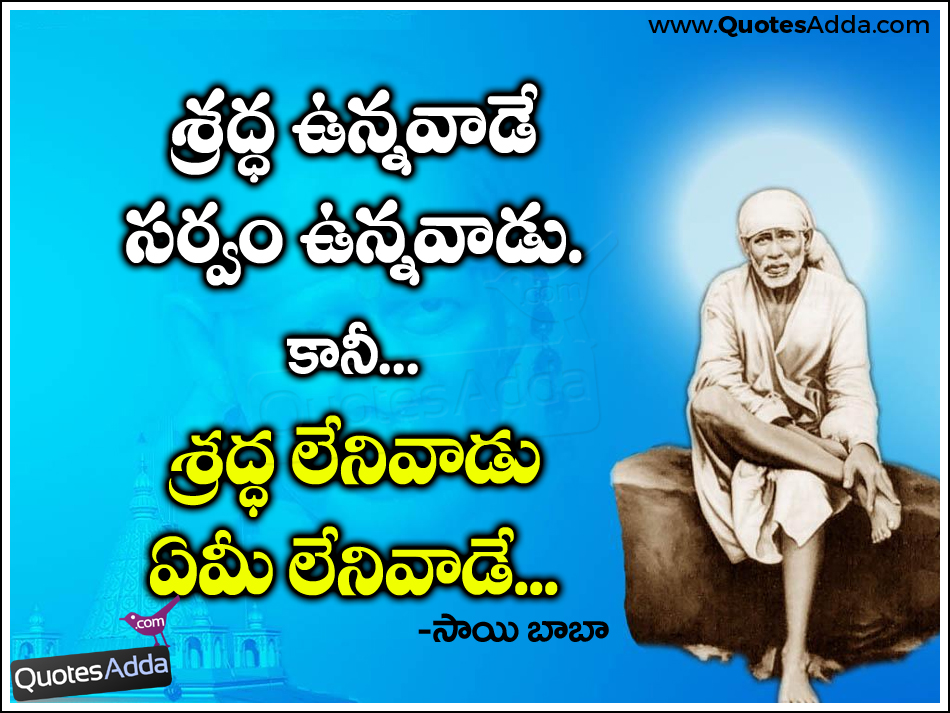 Om Sai Ram Images With Quotes Fitrinis Wallpaper