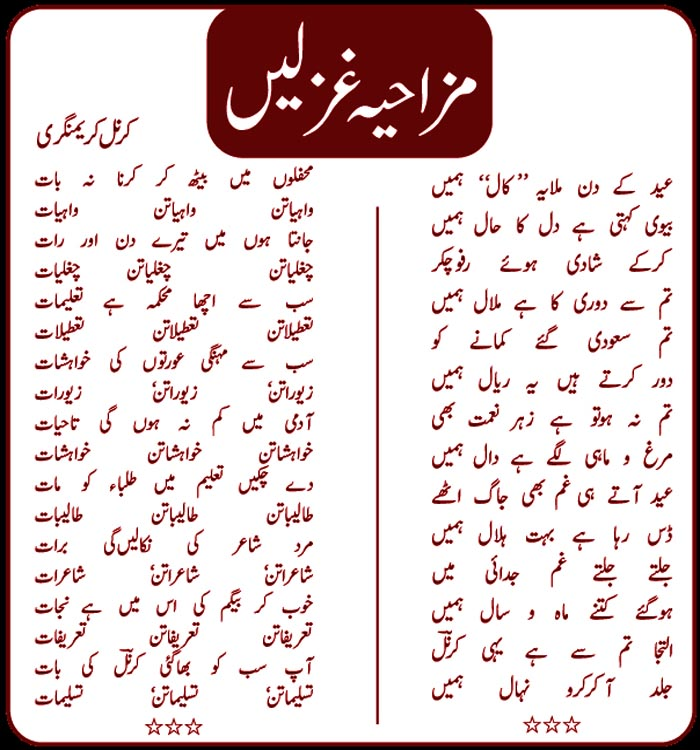 written speeches in urdu Written speech on islam  introduction final piece 2- written speech samah mughal imagine this scenario: (look at audience from left to right, slowly).