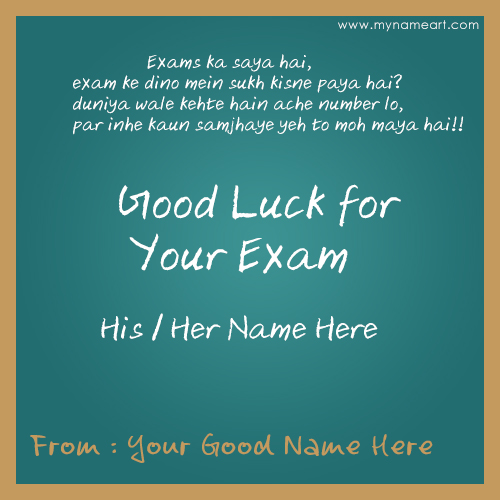 Quotes About Hope In Exams 21 Quotes