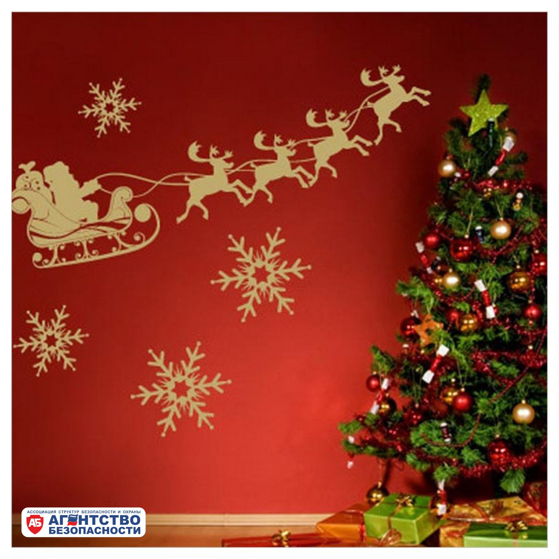 Quotes about christmas decorations 32 quotes for Christmas decoration quotes