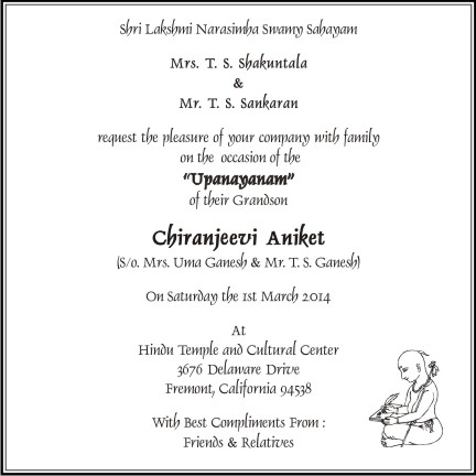 Quotes About Marriage Ceremonies 25 Quotes