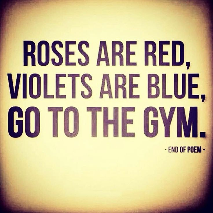 Work out quotes