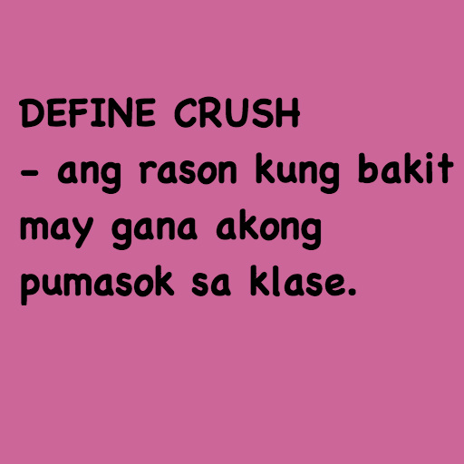 Image of: Patama Sa Quotemasterorg Quotes About Boy Crushes 23 Quotes