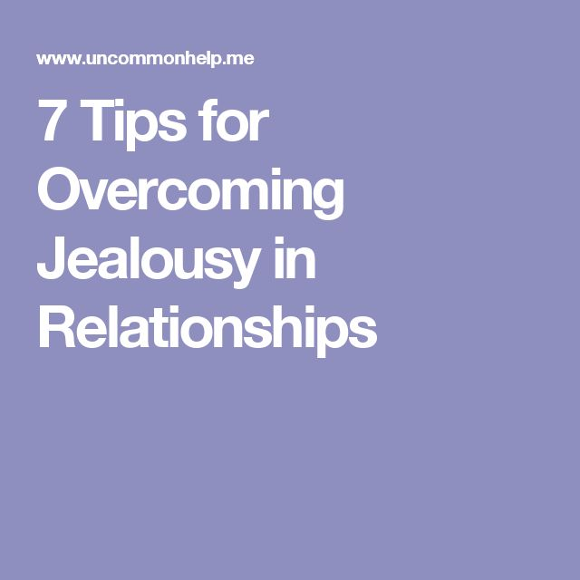 essay on jealousy in relationships Relational partners sometimes intentionally induce jealousy in their relationship there are typically two types of goals for jealousy induction relational rewards reflect the desire to improve the relationship, increase self-esteem, and increase relational rewards.