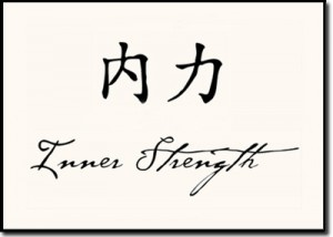 Quotes About Strength In Japanese 20 Quotes