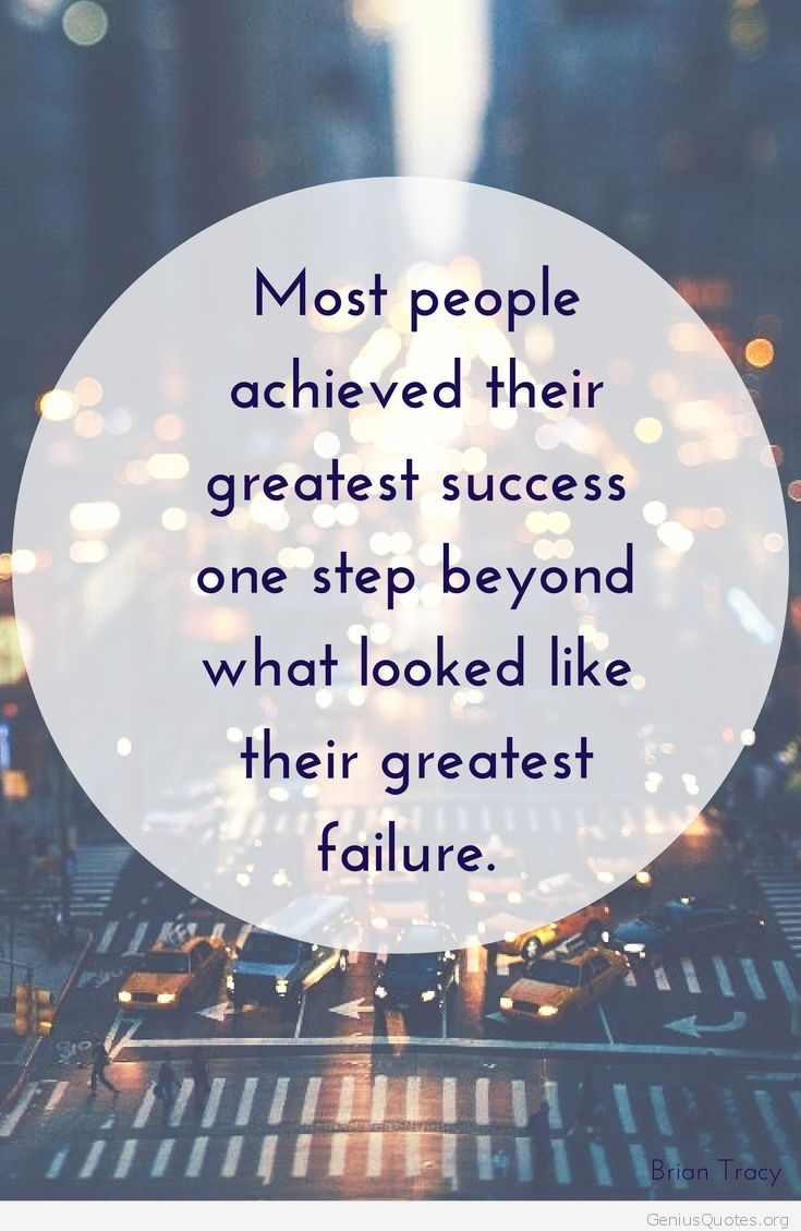 quotes about greatest success quotes
