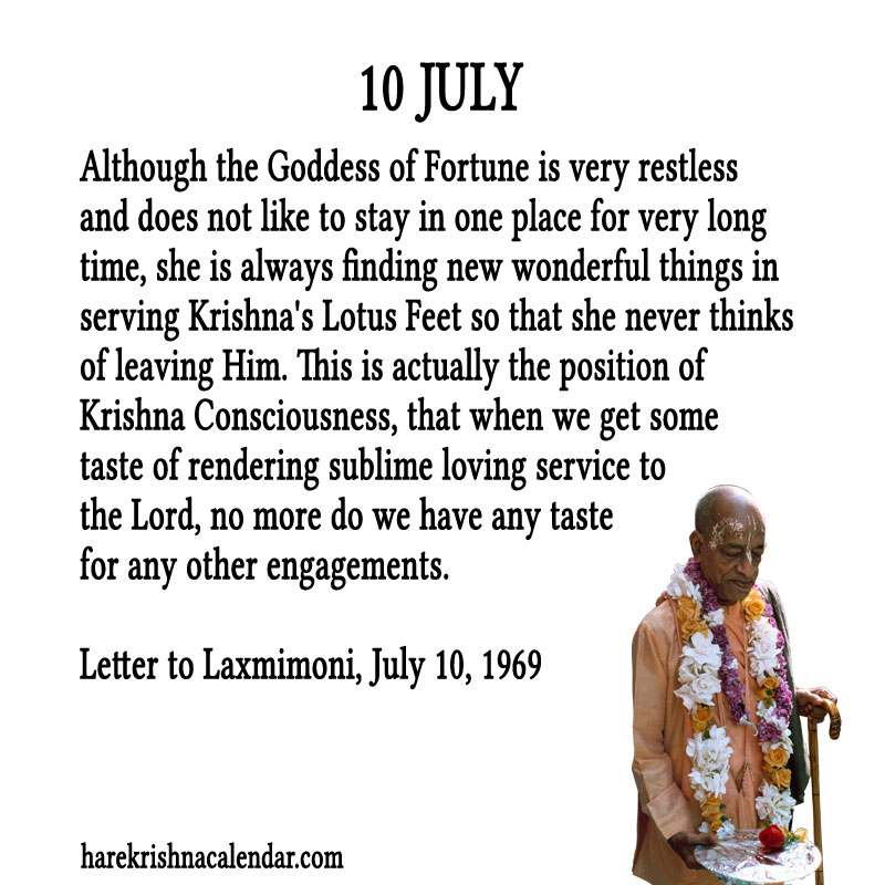 Quotes About Month July 22 Quotes