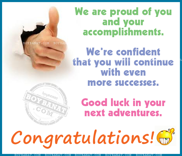 Quotes About Congratulations 160 Quotes