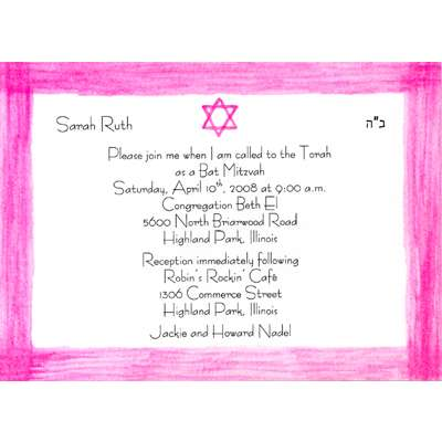 Quotes about bat mitzvah 29 quotes m4hsunfo