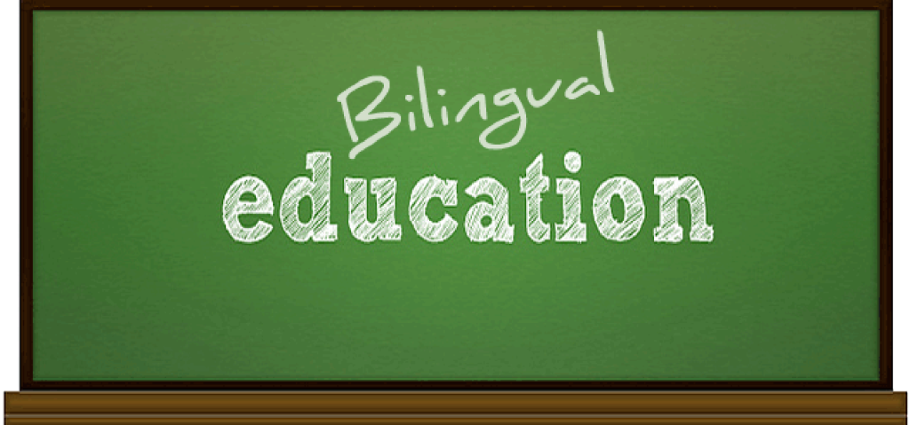 advantages of bilingual education Bilingual education bilingual education is the process of teaching students using two languages educators usually teach students in their native language in conjunction with a second language utilizing differing levels of the native and second language depending on the requirements specified in lesson plans and teaching models.