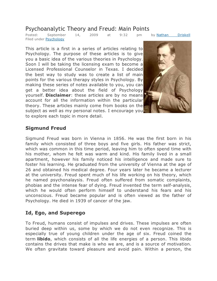 "an essay on sigmund freuds theory of psychoanalysis and carl rogers humanistic theory ""psychoanalysis is a theory, a technique, an organization, a language, an ethos, an ethic, a climate"" (gellner 5) sigmund freud founded psychoanalytic theory in the 1920's (elliott)."