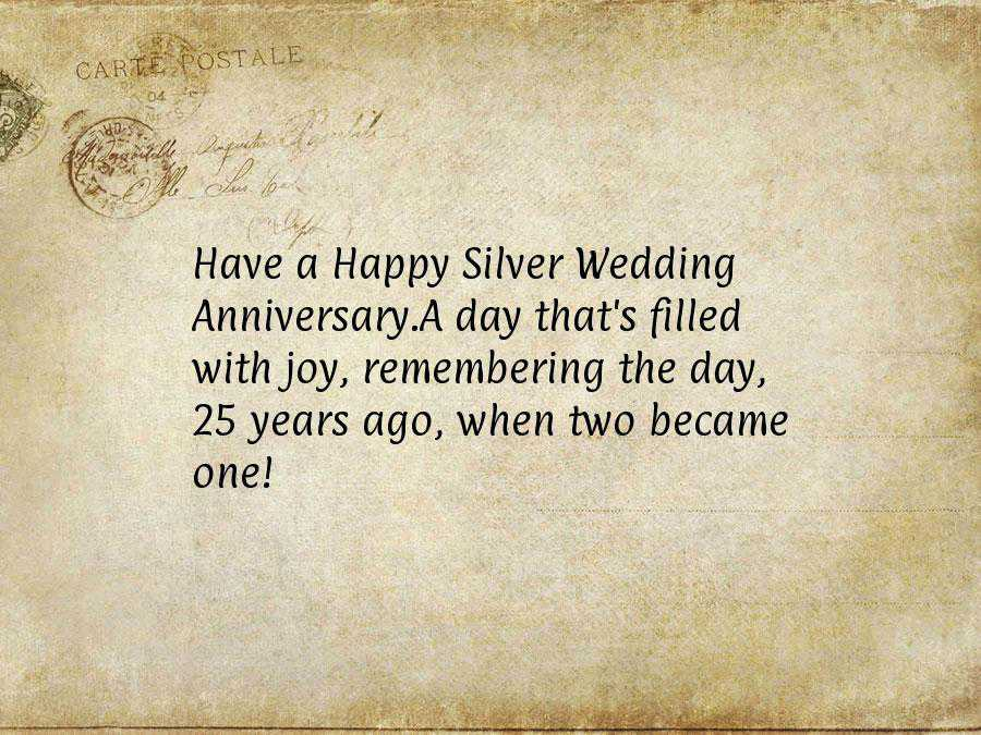 Http Www Picshunger Quotes Wedding Anniversary