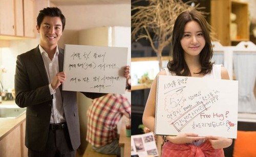 marriage not dating online