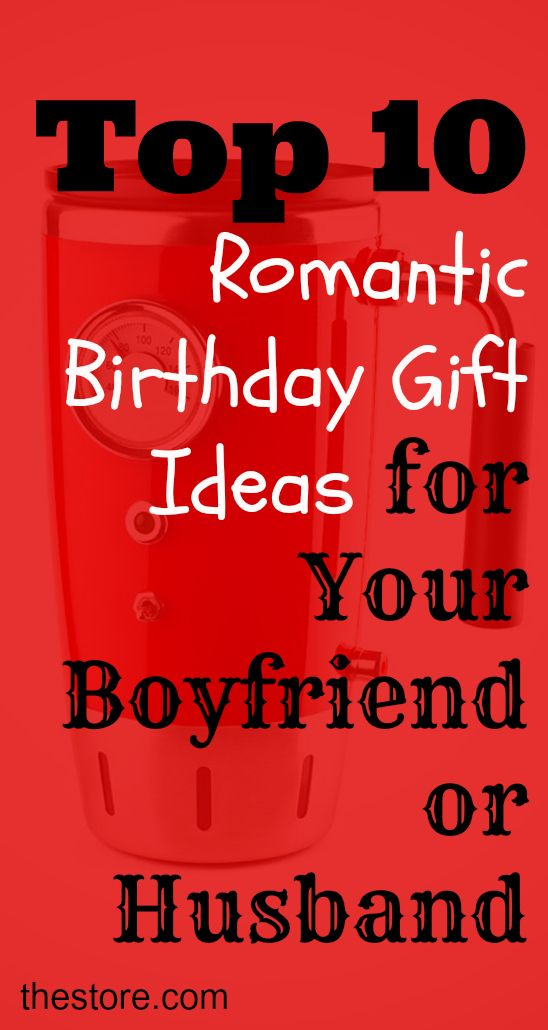 Quotes About Birthday Presents 64