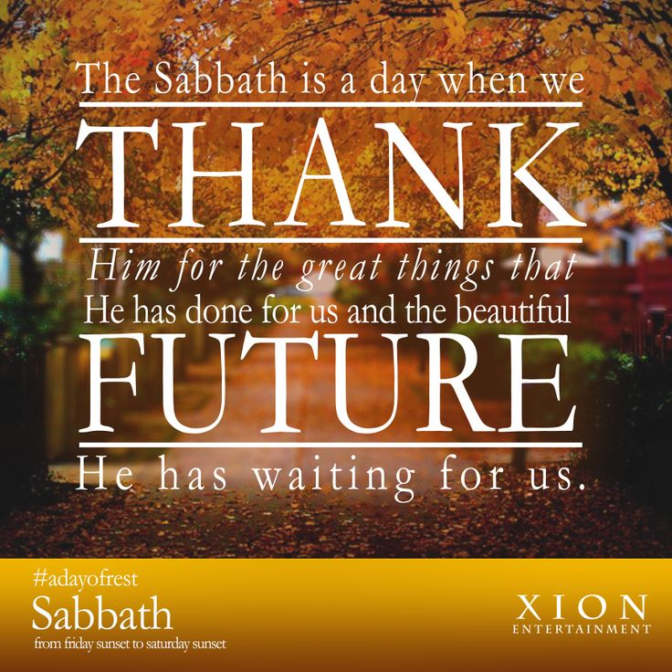Quotes about sabbath 221 quotes m4hsunfo