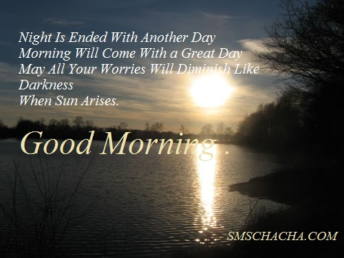 Quotes about morning greetings 26 quotes m4hsunfo