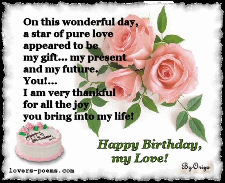 Quotes About Birthday And Love 63