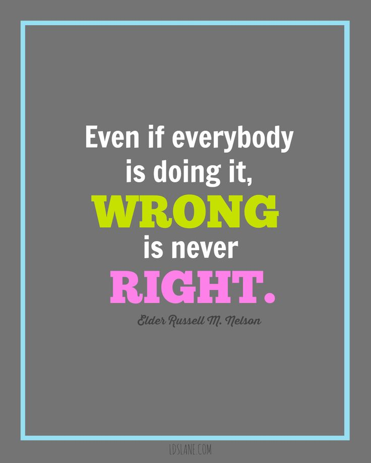 Quotes About Doing Right In General 60 Quotes Cool General Quotes