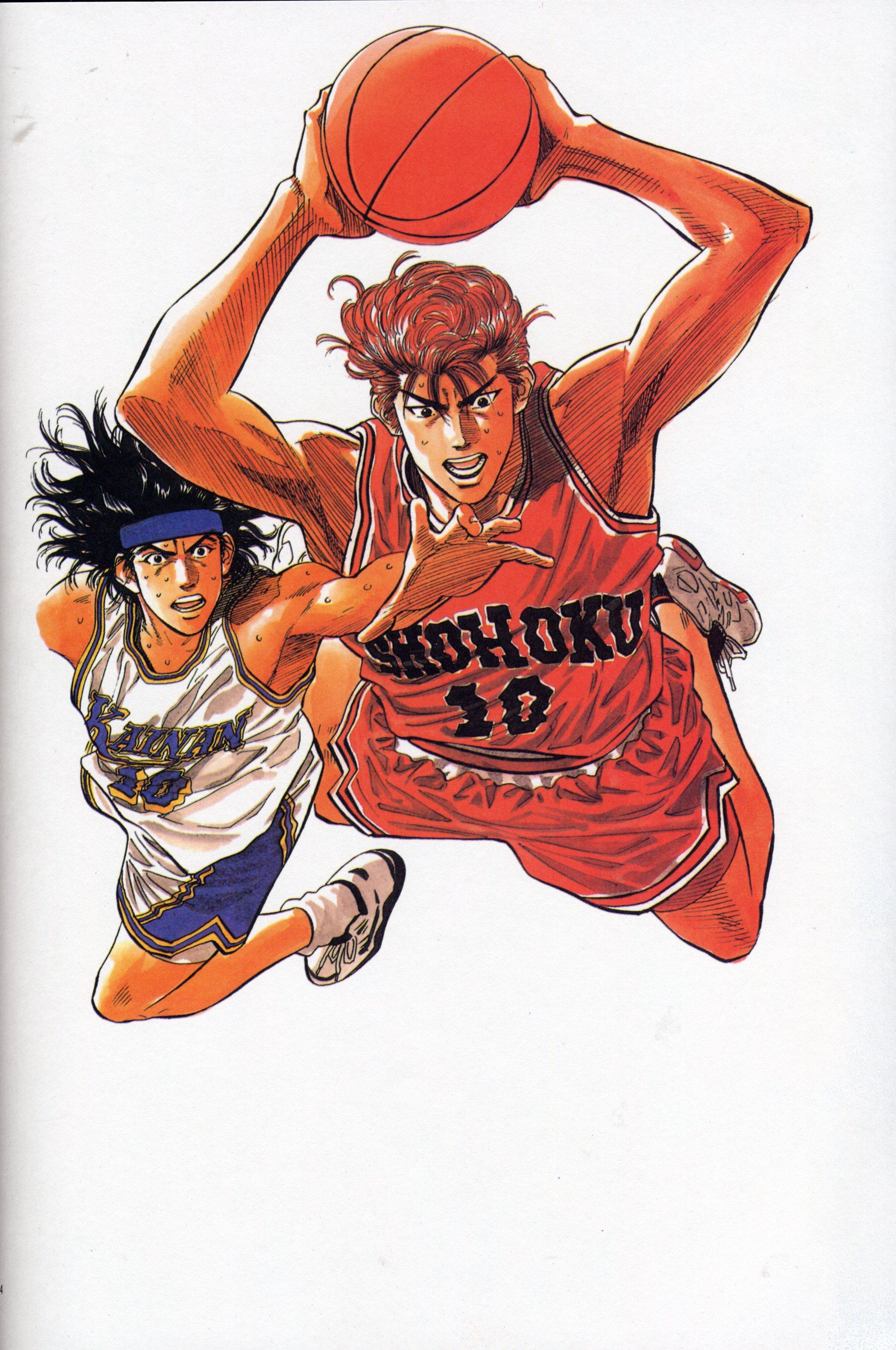 Image Result For Slam Dunk Anime Wallpaper X