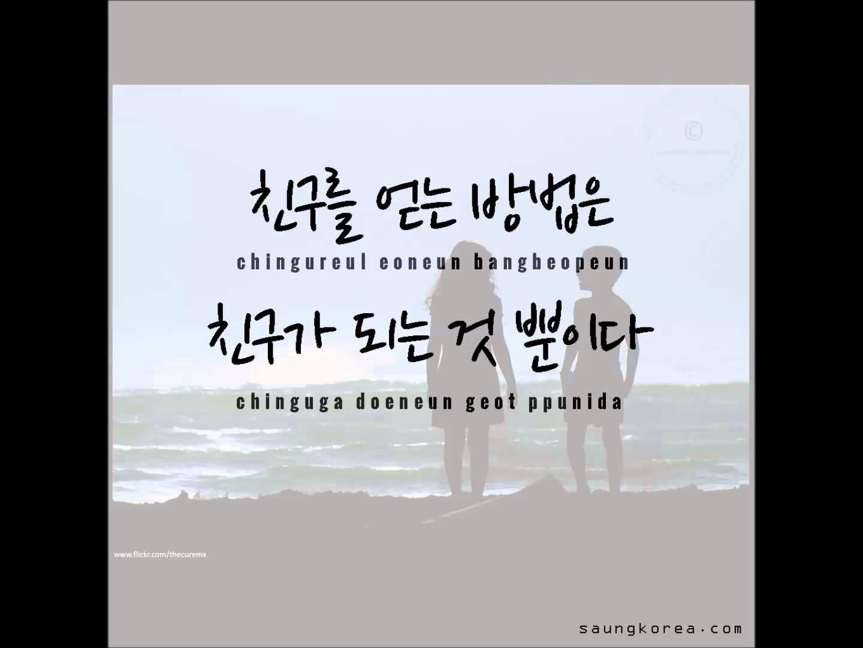 Korean Sad Quotes Www Topsimages Com