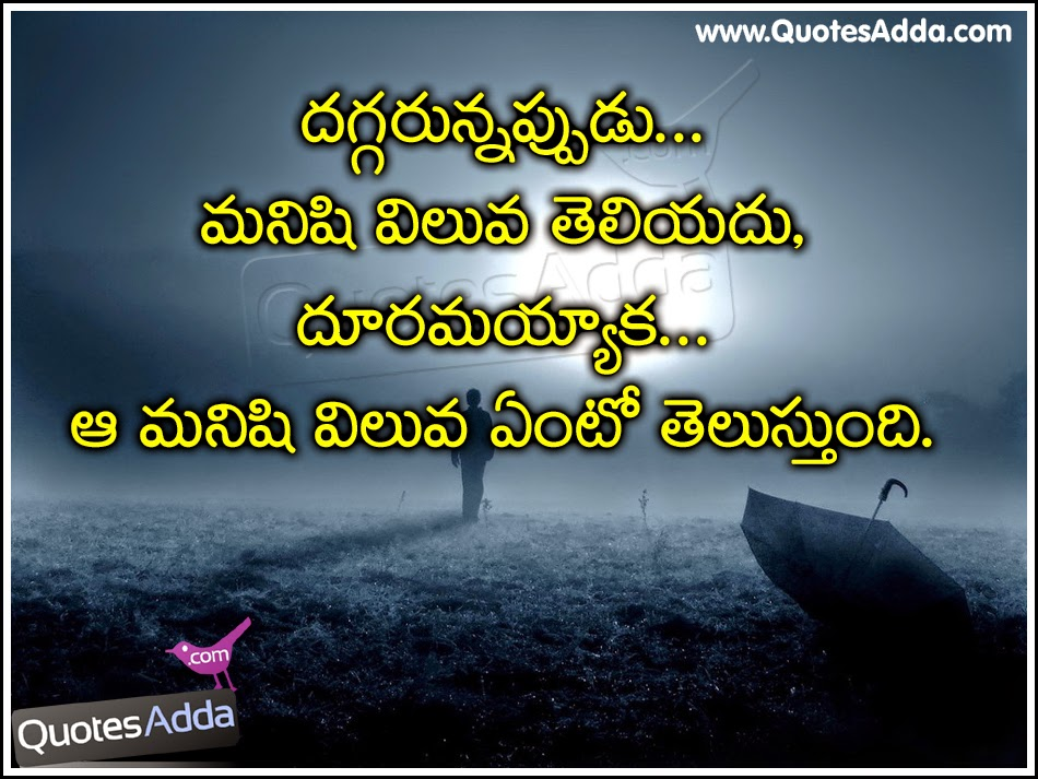 Quotes About Human Language 60 Quotes Awesome Telugu Kindness Quotes