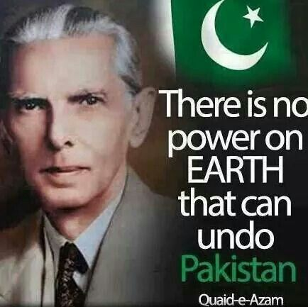 essay on great leader of pakistan