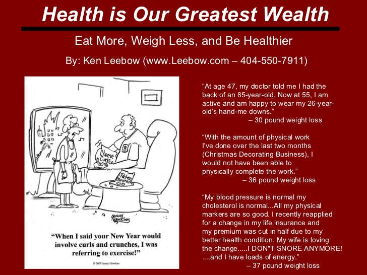 health is the greatest wealth essay