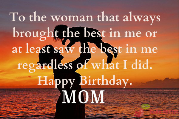 Happy Birthday Mom Quotes From Son In Hindi: Quotes About My Wonderful Son (32 Quotes
