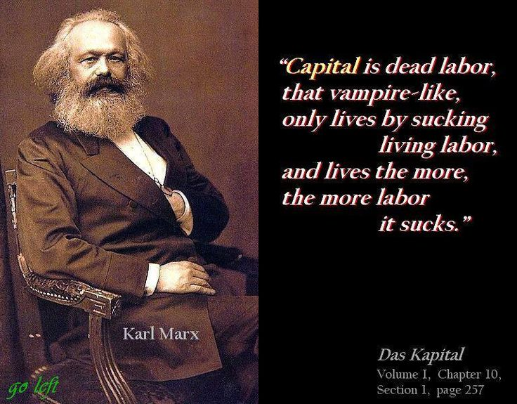 the political philosophy of karl marx essay Karl marx geenrih (german karl heinrich marx may 5, 1818, trier, prussia - march 14, 1883, london, uk) - famous german philosopher, economist, political journalist his scientific works and publications formed the philosophy of dialectical and historical materialism, in the economy - the theory of surplus value, in politics - the.