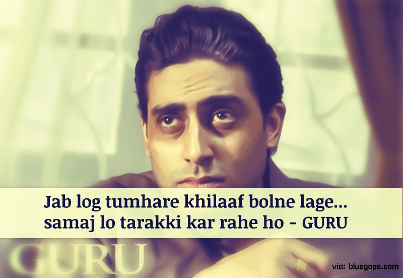 Quotes About Hindi Movies 34 Quotes