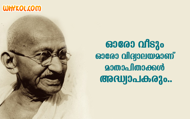 About gandhiji in malayalam language learning