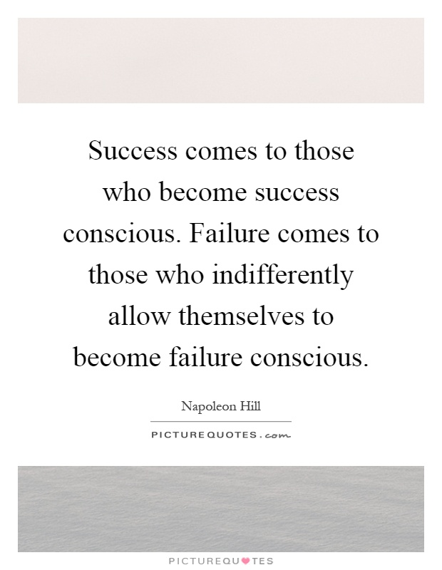 introduction about success essay The road to success is not straight there is a curve called failure, a loop called confusion, speed bumps called friends, red lights called.