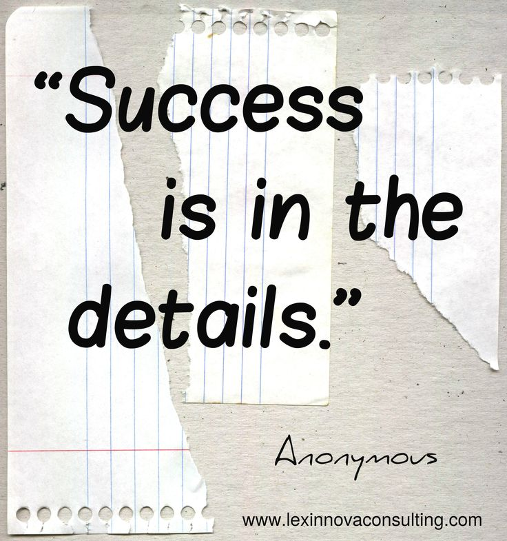 Quotes About Future And Success 97 Quotes