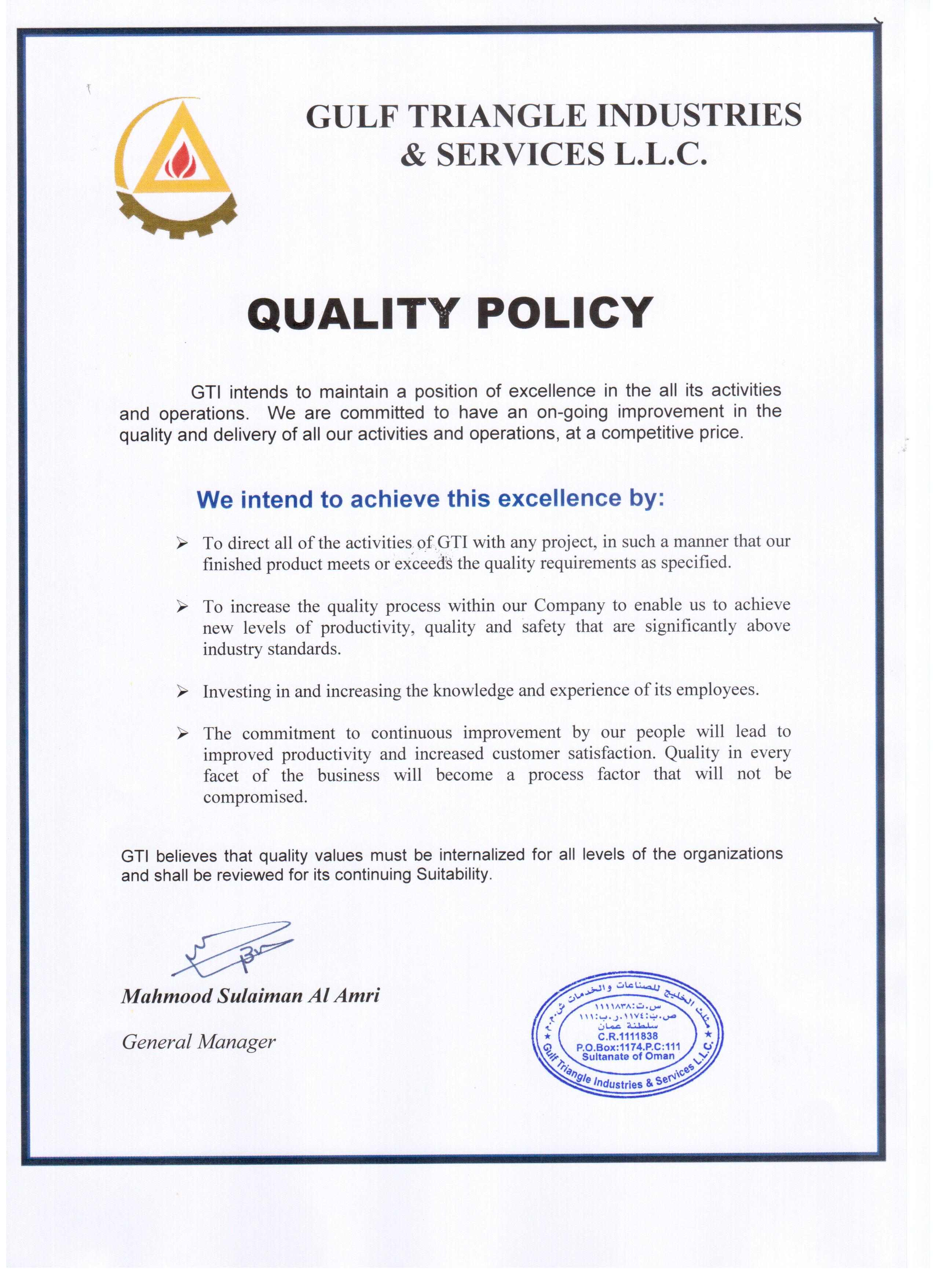 need for a policy statement The need for a conflict of interest policy statement the need for a conflict of interest policy statement is inherent in the nature of the business relationship between an association management company and its clients.