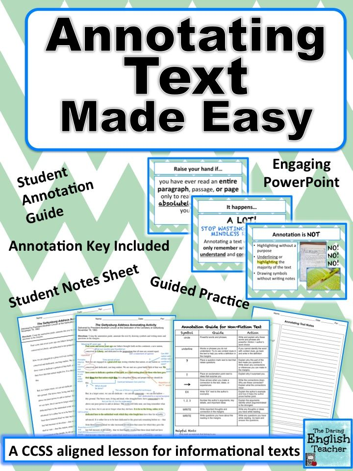 Quotes about annotation 38 quotes annotating text made easy engaging raise your hand powerpoint you have ever read an entire paragraph ccuart Gallery