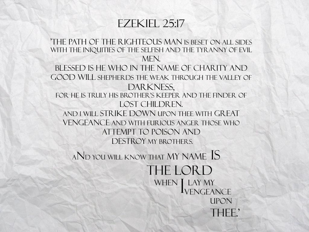 Иезекииль 25 17 стих из библии