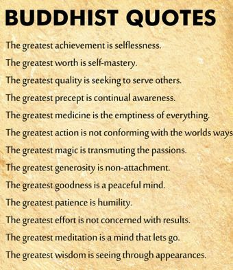 Quotes About Happiness And Karma 22 Quotes