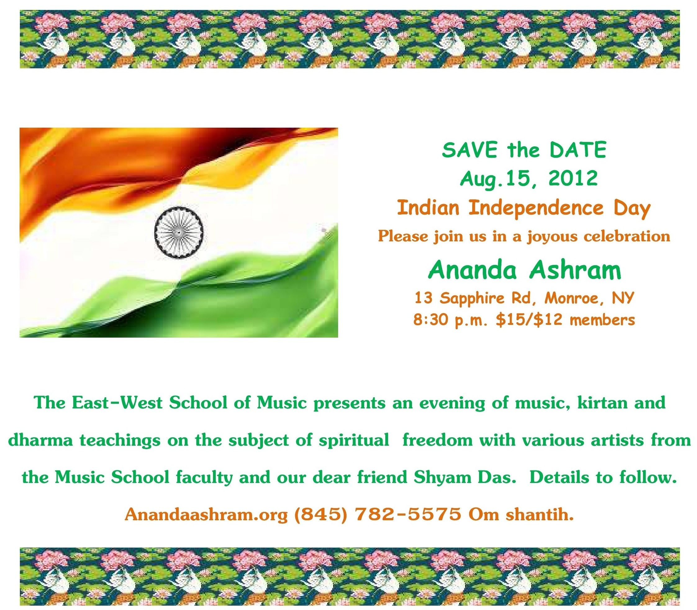 short essay on independence day of india for kids Indian independence day speech for my speech on the occasion of 65th independence day of india indian independence day speech for kids.